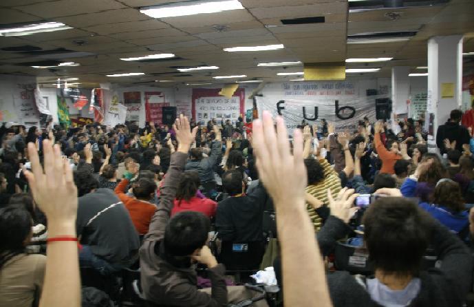[Imagen: Congreso_FUBA_4.jpg]