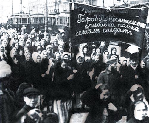 Las mujeres y la Revolución que cambió la historia del siglo. El 8 de marzo de 1917 comenzaba la Revolución Rusa - Josefina L. Martínez - marzo de 2017 La_mujer_el_estado__y_la_revolucion2
