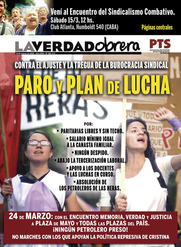 LUCHA DOCENTE
